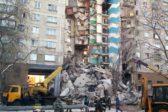 СК призвал не доверять сообщениям террористов о Магнитогорске, приоритетной остается версия…