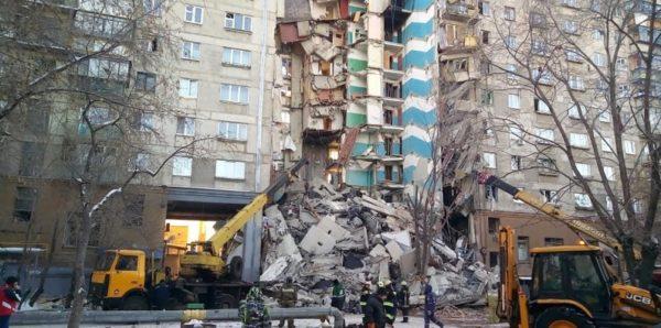 СК призвал не доверять сообщениям террористов о Магнитогорске, приоритетной остается версия о взрыве газа