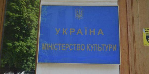 Минкультуры Украины о проверке в Киево-Печерской лавре: Основная часть ценностей остается на месте