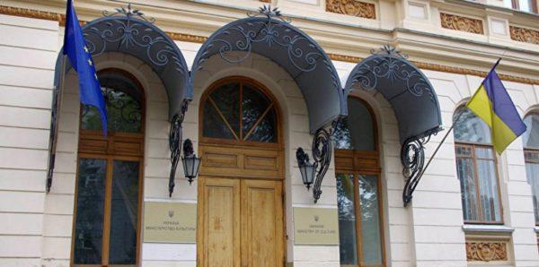Минкультуры Украины проверит устав УПЦ на предмет внешнего управления