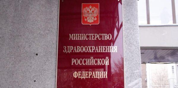 В России планируют открыть научно-практический центр паллиативной помощи