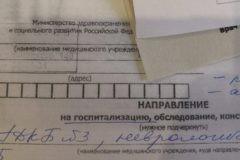 В Омске ученика гимназии перевели в другую школу после проверки сообщений о травле