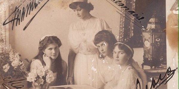 В Ессентуках нашли тайник с неизвестными ранее фотографиями семьи Николая II
