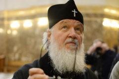 Патриарх Кирилл получил звание почетного профессора РАН
