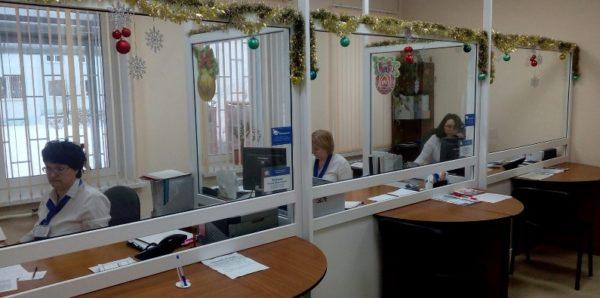 Пенсионный фонд России сократит из-за оптимизации несколько тысяч работников