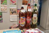Мурманские отделения «Почты России» перестали продавать пиво из-за критики общества