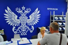 """Мурманские отделения """"Почты России"""" начали продавать пиво"""
