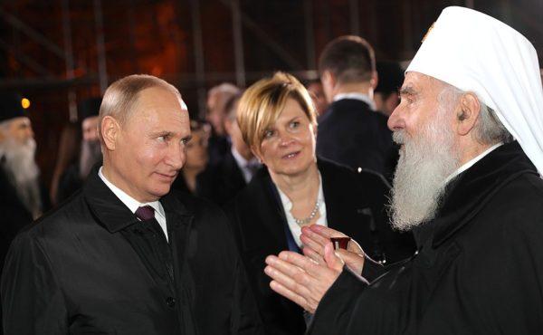 Владимира Путина пригласили на освящение главного храма Сербии