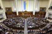 Верховная Рада приняла закон о переходе религиозных общин в другую церковь
