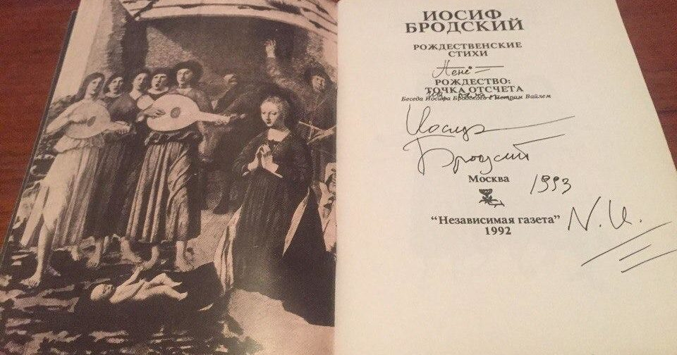 Священники читают рождественские стихи Иосифа Бродского