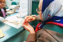 С 1 февраля проиндексируют выплаты и пособия инвалидам, ветеранам и гражданам с детьми