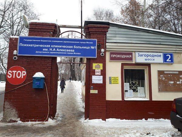 В России заработал первый в стране центр по лечению анорексии и булимии