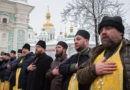 Борьба за умы и богатства. С чем связан ажиотаж вокруг богослужения в Софийском соборе Киева