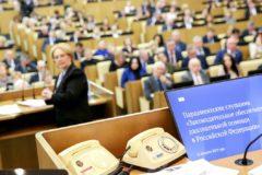 Судьба паллиативной помощи решается в регионах и чего не хватает в новом законе