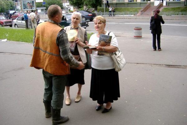 """Теракты они не готовили. Почему """"Свидетелей Иеговы"""" сажают по закону об экстремизме"""