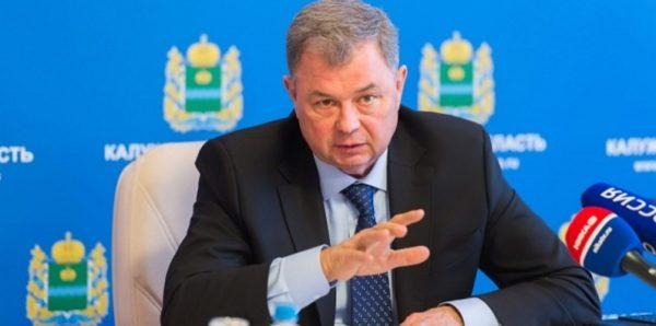 Калужский губернатор о демографии: Здравомыслящая женщина старается родить в любых условиях