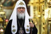 Более 60% россиян доверяют Русской Православной Церкви