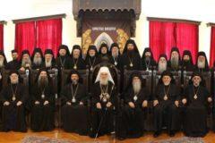 Сербская Церковь не признала «вторжение» Патриарха Варфоломея на Украину и новую украинскую церковь