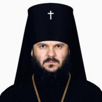 Архиепископ Амвросий (Ермаков)