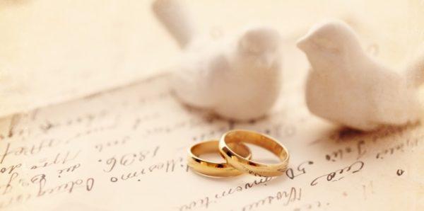 Россияне за восемь лет стали заключать браки на четверть реже