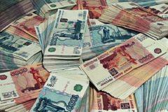 Белгородская пенсионерка отдала мошенникам 43 млн рублей за икону
