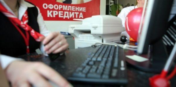 В Госдуму внесут законопроект, запрещающий выдавать кредиты несостоятельным россиянам
