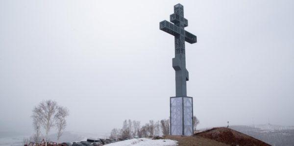 Под Красноярском освятили самый высокий в России поклонный крест