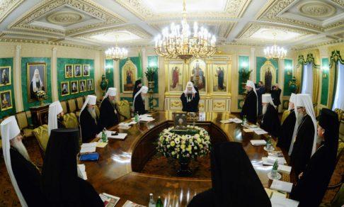 Журналы заседания Священного Синода от 26 февраля 2019 года