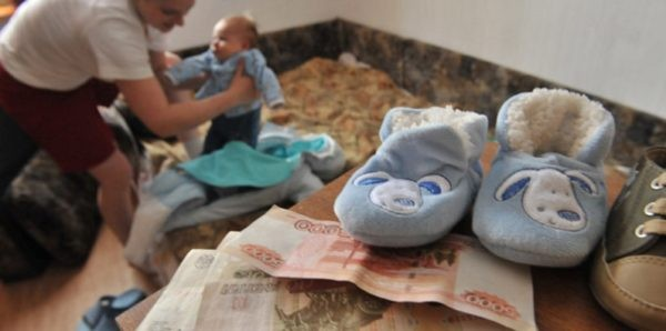 Выплаты на первого и второго ребенка увеличат до двух прожиточных минимумов