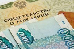 В Братске соцзащита потребовала у многодетной семьи вернуть 100 тысяч рублей детских выплат