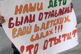 Роспотребнадзор подтвердил 57 случаев дизентерии в семи детских садах Москвы