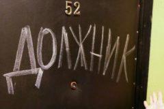 ФССП: Россияне стали чаще жаловаться на коллекторов