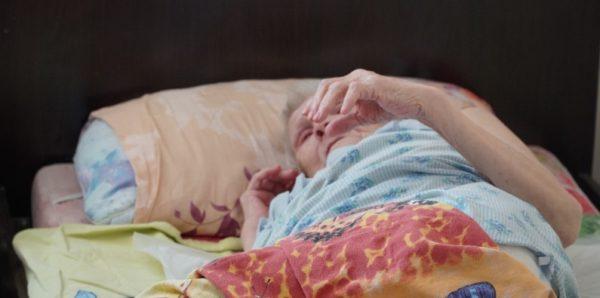 телефон дома престарелых мамыр
