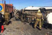 В Ростовской области шесть человек погибли и 13 пострадали в ДТП с микроавтобусом