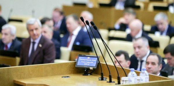 Госдума приняла в окончательном чтении закон о защите социальных выплат от приставов