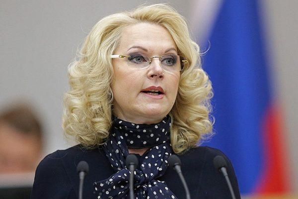В России пройдут проверки всех психоневрологических интернатов