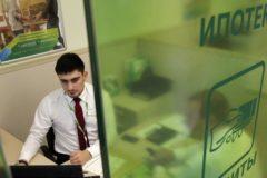 Семьи с тремя и более детьми получат 450 тысяч рублей на погашение ипотеки