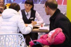 Глава Минтруда пообещал продлить льготную ставку по ипотеке для семей с детьми