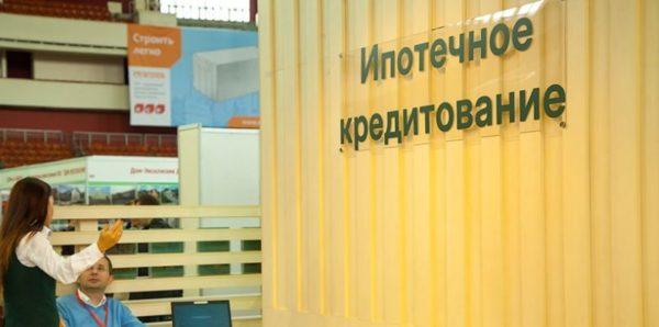 В Госдуме рассказали, на каких условиях можно будет получить ипотечные каникулы