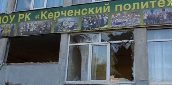 За два года в российских школах произошло более 20 случаев нападений с оружием