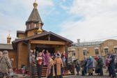 """Храм на 500 прихожан построят в Москве неподалеку от парка """"Торфянка"""""""