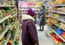 Россияне назвали самыми острыми проблемами рост цен и бедность