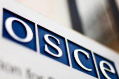 В ОБСЕ заявили, что следят за ситуацией с Украинской Православной Церковью
