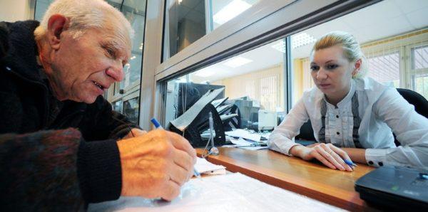 Путин призвал индексировать пенсии сверх уровня прожиточного минимума