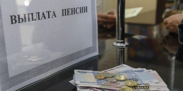 Увеличение социальных доплат к пенсии коснется 4 миллионов россиян