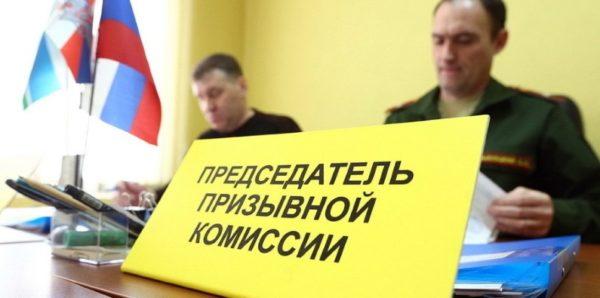 На Урале подростку с ДЦП пришла повестка в армию