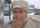 В Перми проведут проверку после нападения кондуктора на пенсионерку без удостоверения