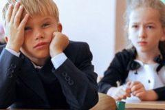 Опрос: Более 70% российских подростков не любят школу