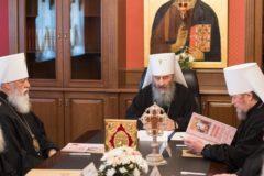 С декабря в Киевской епархии УПЦ запретили в служении 12 клириков