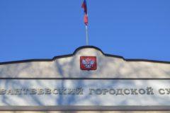 Подростка приговорили к семи годам колонии за стрельбу в школе Ивантеевки